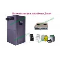 Автоматический Гроубокс комплект Джин 800*800*1600 см для растишек