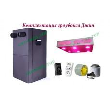 Автоматический growbox комплект Джин 1400*1000*2000 см для ваших растишек